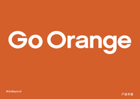 go orange - chinese.png